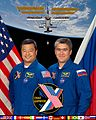 ISS Expedition 10 crew.jpg