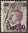 ITA 1925 MiNr0219II pm B002b.jpg