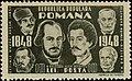 Iancu-Bariţiu-Bălcescu-Petőfi-Murgu-Bărnuţiu.jpg