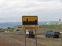 Iceland-Reykholar.JPG