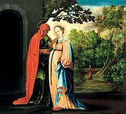 Icon 03074 Poseschenie Elizavety Mariej