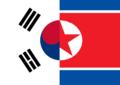 Idioma coreano bandera.png