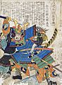 Imagawa Yoshimoto.jpg