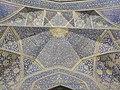 Imam Mosque cupola-inside.jpg