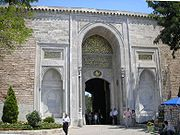 The Imperial Gate (Bâb-ı Hümâyûn)