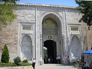 Sublime Porte - The Imperial Gate (Bâb-ı Hümâyûn, leading to the outermost courtyard of Topkapi Palace, was known as the Sublime Porte until the 18th century.