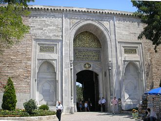 Topkapı Palace - The Imperial Gate (Bâb-ı Hümâyûn)