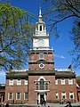 Independence Hall from south.jpg