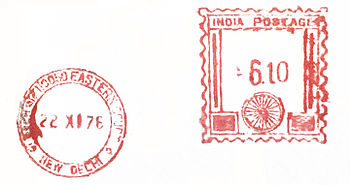 India stamp type CB4B.jpg