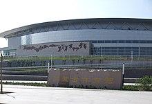 Le Gymnase en Mongolie-Intérieure