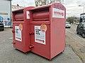 Insamlingsboxar.jpg