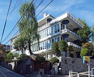 Junzo Sakakura - Institute of France-Japan (1951)