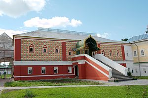 Ipatievsky Monastery - The restored Romanov boyar palace