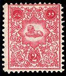 Iran 1885-1886 Sc61 unused.jpg