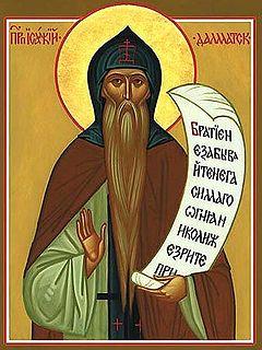 Isaac of Dalmatia Greek saint