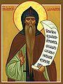 Isaac of Dalmatia.jpg