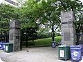 Isabella Valancy Crawford Park.jpg