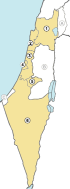 Districts of Israel: (1) Northern, (2) Haifa, (3) Center, (4) Tel Aviv, (5) Jerusalem, (6) Southern