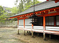 Itsukushima main shrine.jpg