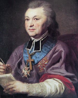 Józef Kossakowski (bishop) - Portrait of Kossakowski