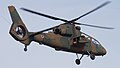 JGSDF OH-1(32623) fly over at Camp Imazu November 22, 2015 04.jpg