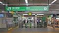 JR Chuo-Main-Line Higashi-Nakano Station West Gates.jpg