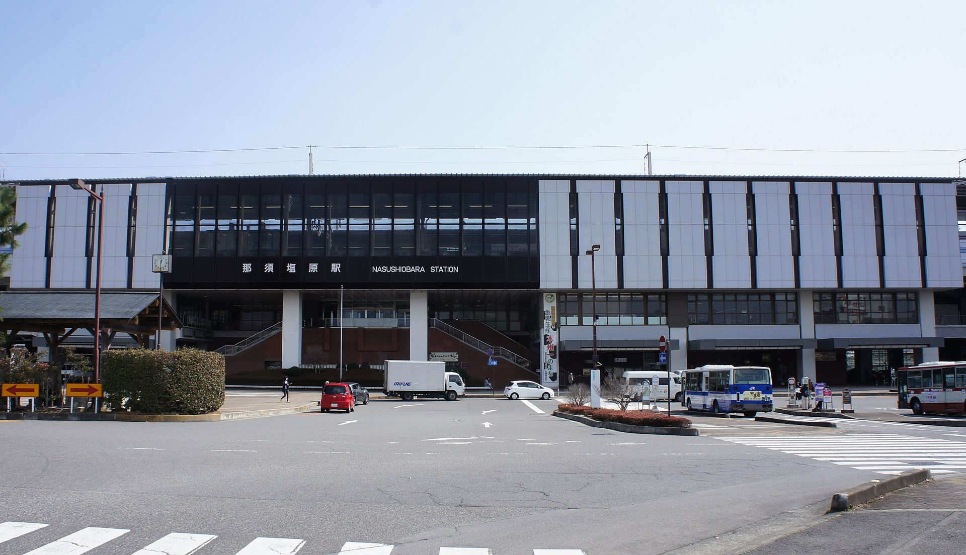JR Nasu-Shiobara Station West Exit.jpg