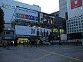 JR Shibuya sta 001.jpg