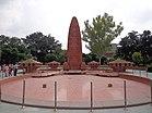 Jaliyalwalabagh massacre memmorial monument.jpg
