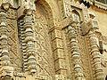 Jam Nizamuddin II's Tomb Artwork.JPG
