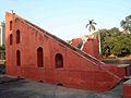 Jantar Mantar 051.jpg