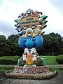 Japan Monkey Centre - Monument.jpg