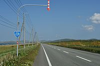 Japan National Route 238 in Soyamura,Wakkanai city,HOKKAIDO.jpg