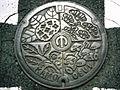 Japanese Manhole Covers (10925578223).jpg