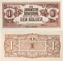 Japanese Government 10 Pesos Occupation Bill WWII Authentic Historical Bill
