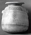 Jar with the name of Xerxes the Great MET hb14 2 8.jpg