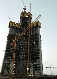 Jeddah Tower Building Progress as of 13-Jul-2016 005.jpg