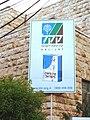 Jerusalem HaKeren HaKayemet Le-Israel Street 8 JNF blue box.jpg