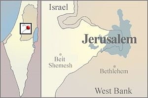 Jerusalem Municipality - Image: Jerusalem WBIL