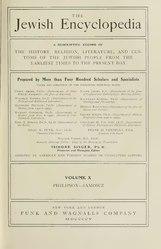 English: The Jewish Encyclopedia