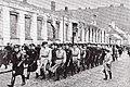 Jewish Ghetto Police Warsaw 01.jpg