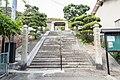 Jikouji Temple, Onomichi City; November 2018 (01).jpg