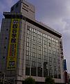 Jiyugaoka Tokyu Plaza.jpg