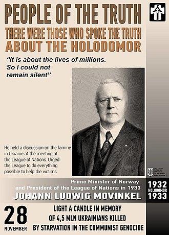 Johan Ludwig Mowinckel - Image: Johann ludwig movinkel