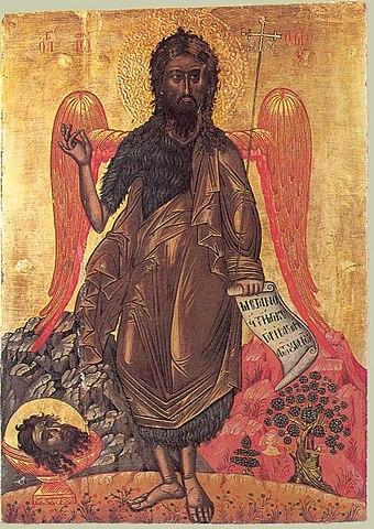 Икона «Иоанн Креститель Ангел Пустыни»