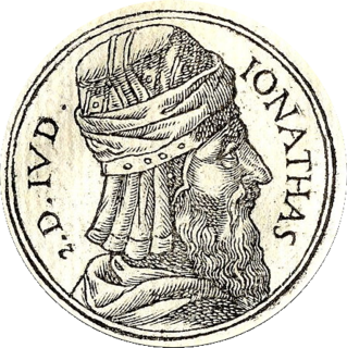 Jonathan Apphus Leader of the Hasmonean dynasty of Judea from 161 to 143 BCE
