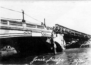 Jones Bridge - Image: Jonesbridgeafter