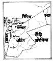 Jordan-Konkani Vishwakosh.png