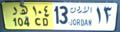 Jordanisches Diplomaten Kennzeichen.png
