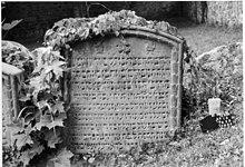 Tomba del rabbino Mordechai Halevi ben Schmuel Postelberg, il nonno di Karl Marx